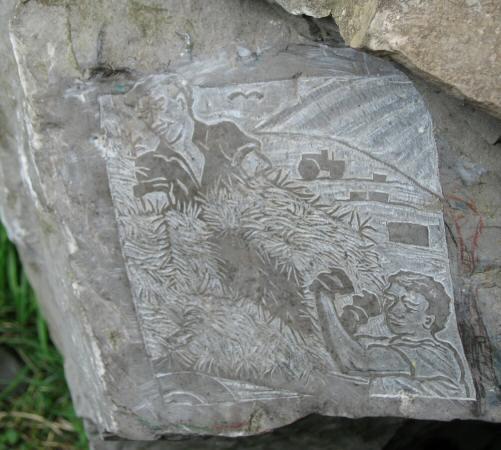 July's carved decorative motif