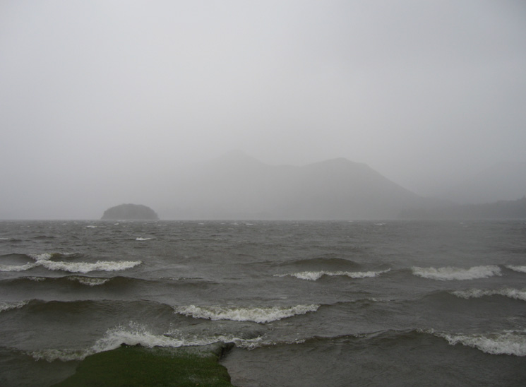 Catbells is out there somewhere