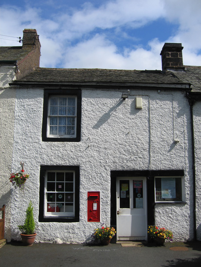 Bolton (nr Appleby) Post Office - it closes at the end of the month, another nail in the coffin of rural life, thanks central government/Post Office